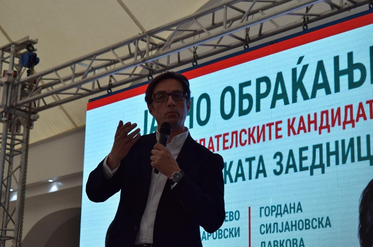 Stevo Pendarosvki, predsjednik R. Sjeverna makedonija (Foto: AVAJA)